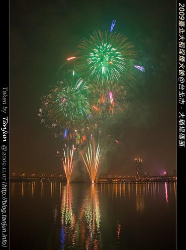 2009臺北大稻埕煙火節@台北市.大稻埕碼頭