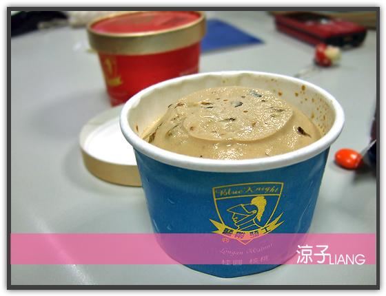 藍騎士冰淇淋02
