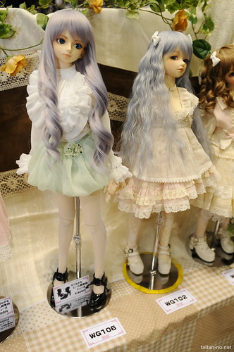 DollsParty22-DSC_9499