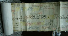 DSC03762 (Adilnor Collection, Sweden) Tags: family arabic manuscript islamic mamluk genology