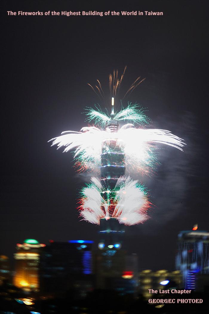2010 101 Fireworks 01.jpg