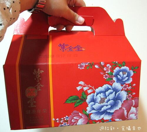 紫金堂健康年菜包裝