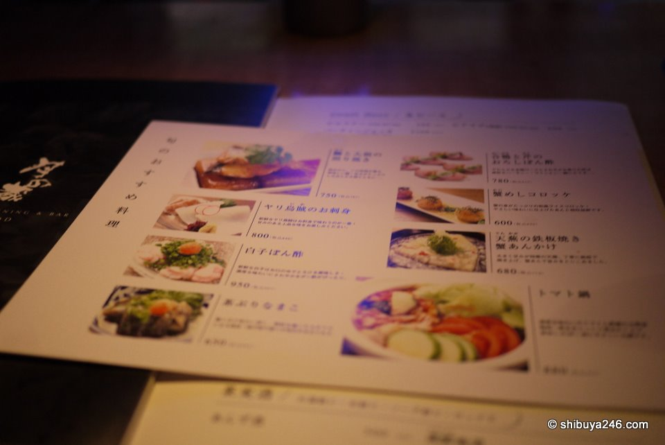 The menu was simple food but everything looked good.