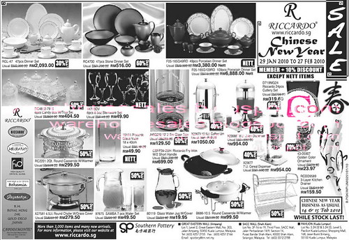 29 Jan - 27 Feb: Riccardo Kitchenware Sale