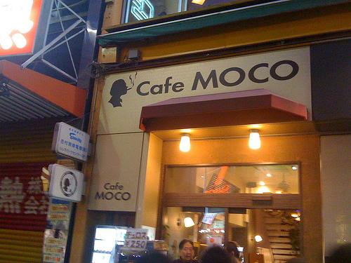 Café Moco