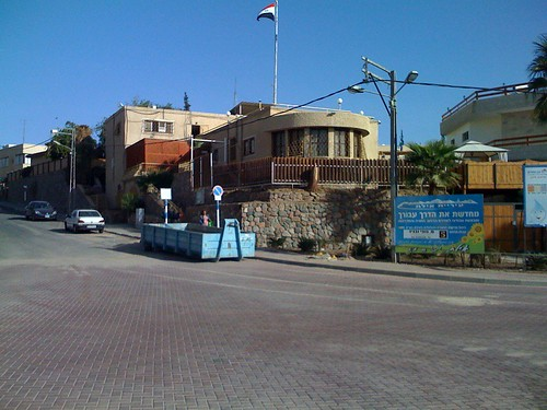 egyptian consulate in eilat