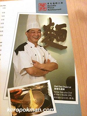 Chef Chui Chuen Lai