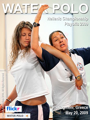 poster #449 (Kostas Kolokythas Photography) Tags: women greece 2009 olympiakos waterpolo vouliagmeni hellenicchampionship