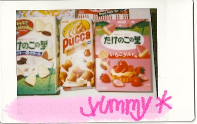 yummy*