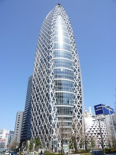 コクーンタワー