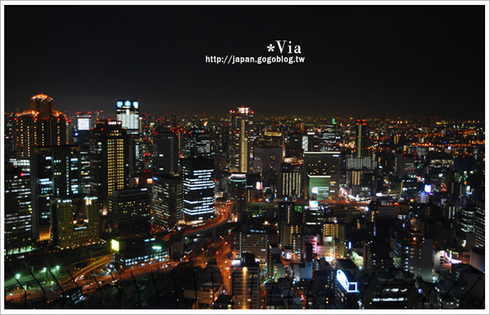 【大阪自由行】跟著via遊大阪~大阪梅田空中庭園展望台22