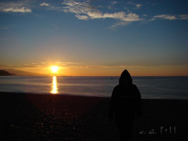 El sol y tu...