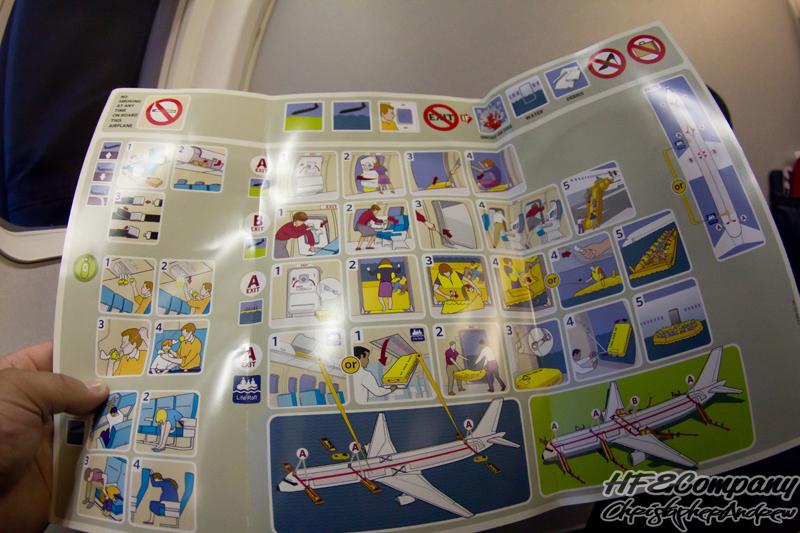 airplanesaftey
