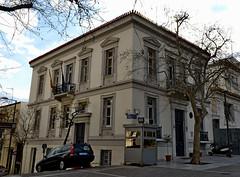 Embajada de España Atenas