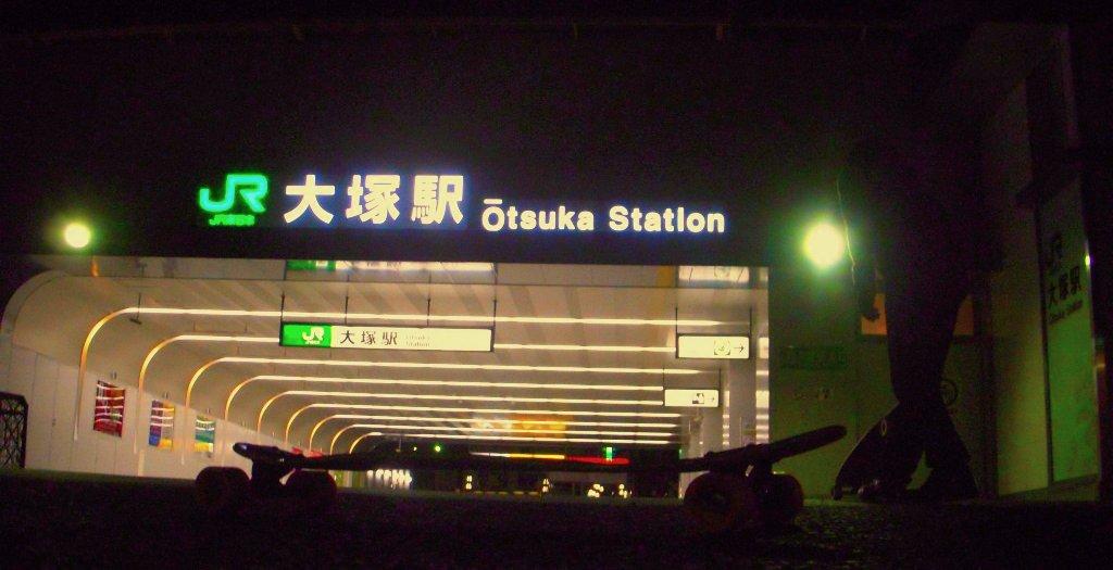 otuka station