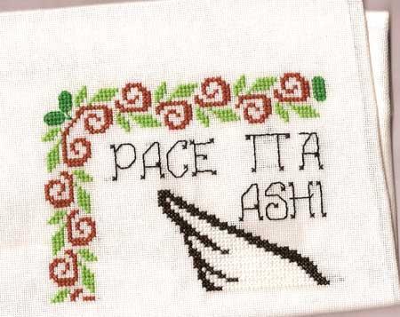 Sal della pace - 1st step