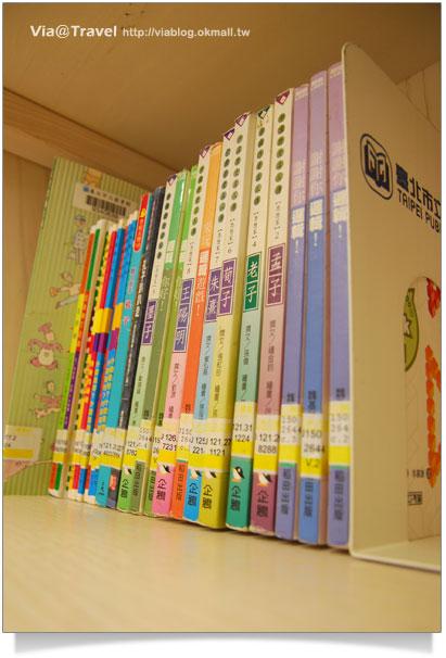 【北投一日遊】北投圖書館~綠色概念美學的圖書館20