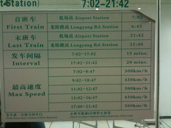 MagLev Train times and speeds in Shanghai