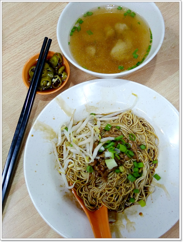 Dry Wan Tan Noodle