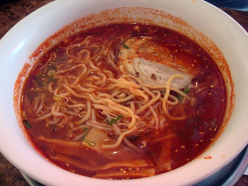 Spicy ramen@Ichiban Boshi GC