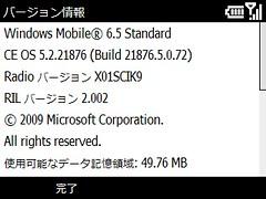 4243449749_4d21e4089c_m.jpg