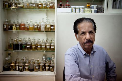 Perfume Shop. Bahrain
