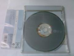 原裝絕版 2000年 2月9日 今井美樹 Miki Imai  Goodbye Yesterday CD  原價 1260yen 中古品 3