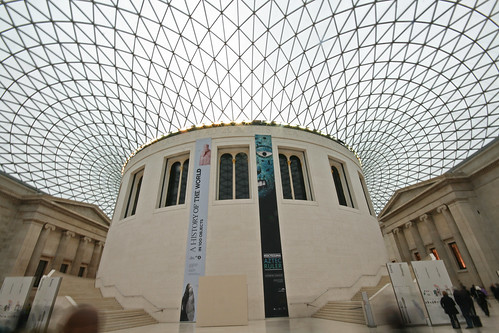 The Atrium, The British Museum