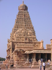 The frontal view of the temple