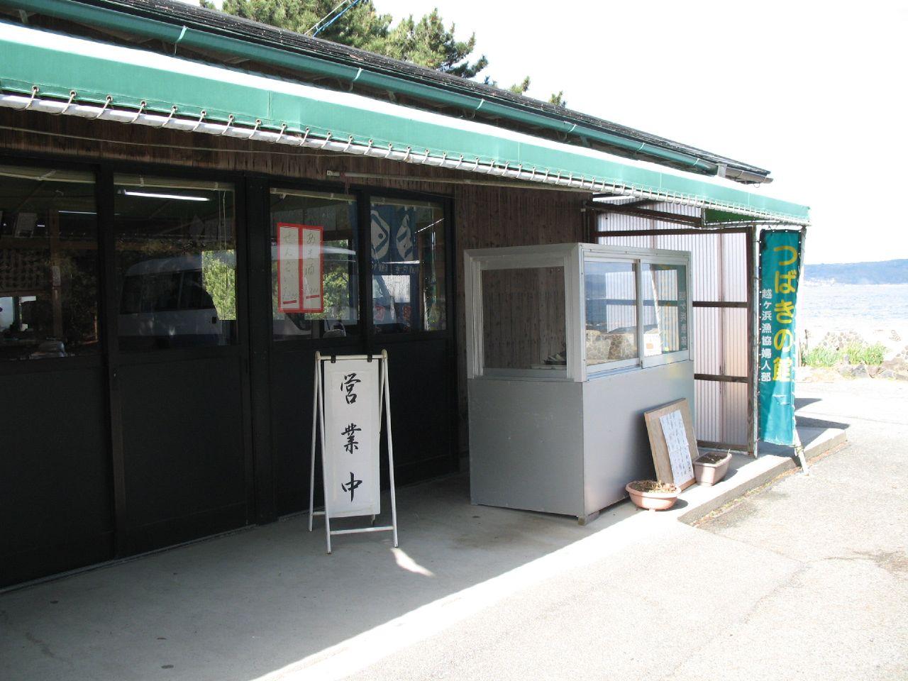 Good Restaurants In Hagi Japan