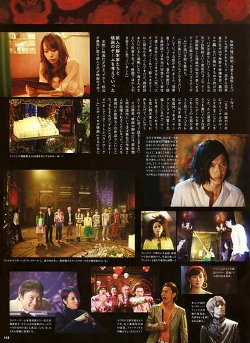 日本映画navi vol.20 p.113