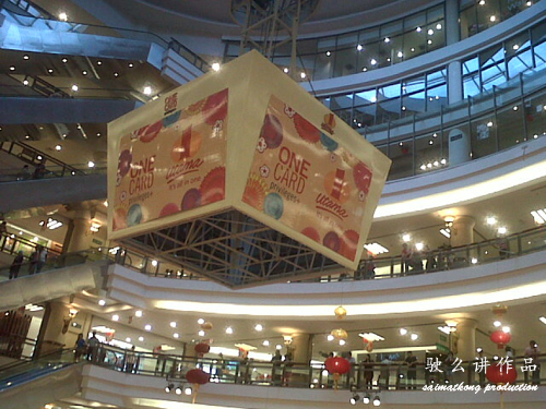 Chinese New Year Deco @ 1Utama Shopping Complex