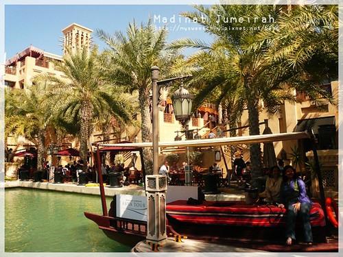 Dubai Madinat Jumeirah 杜拜運河飯店 10
