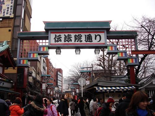 2010-02-18 東京之旅第四天 020