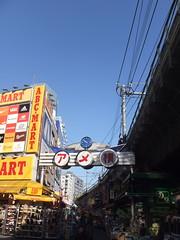 Tokyo 2009 - 上野 -  アメヤ横丁 (2)