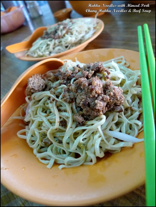 Hakka Noodles with Minced Pork