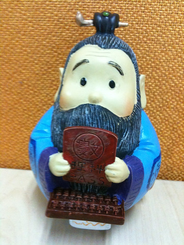 Confucius: Mathematics Pass