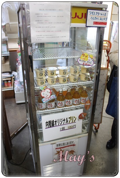 990321-990325日本東北 628