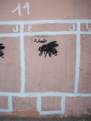 100_3609 (yes.i.am) Tags: streetart stencil propaganda morocco marrakech
