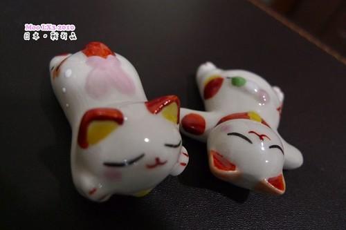 2010日本戰利品-21