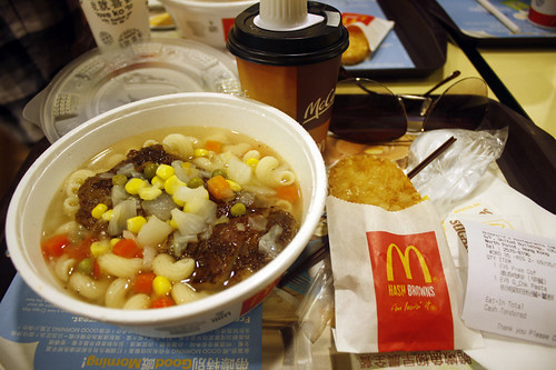 McD's twisty pasta breakfast
