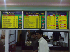 Hyderabadi Biryani Center