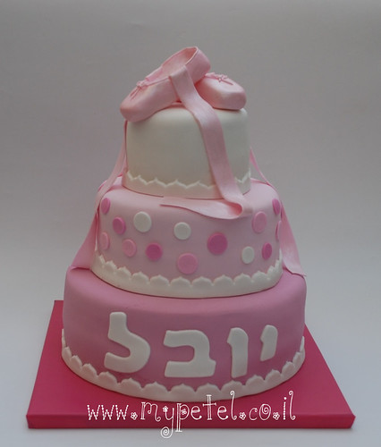Bat Mitzvah Cake ~*~ עוגת בת מצווה