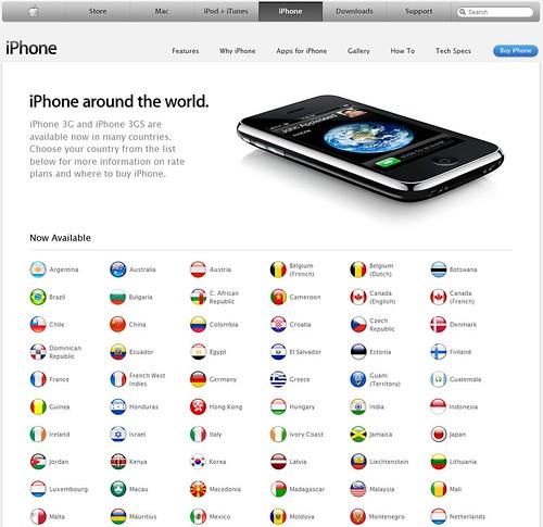 iPhone 출시 국가 목록
