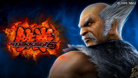 tekken 6 wallpapers. Tekken 6 Heihachi