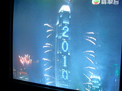 CIMG3617 (Dr DVD) Tags: hongkong 1110 thewestlakeliuswelcoming2010