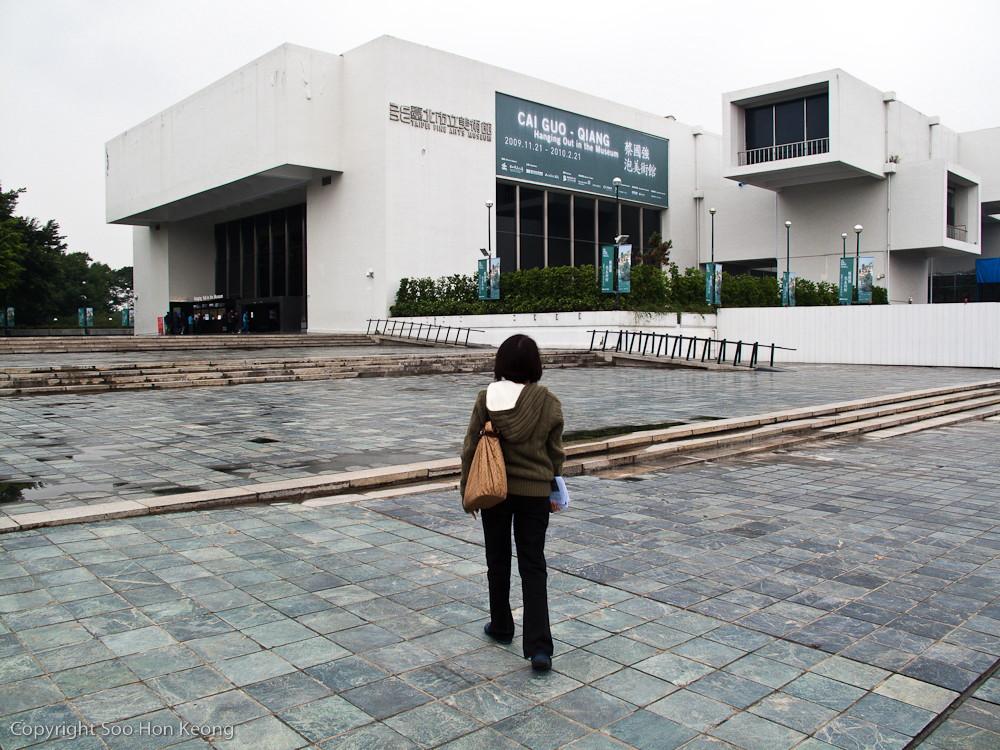 Taipei Fine Art Museum @ Taipei, Taiwan
