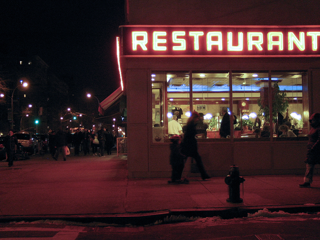 Tom's Restaurant, NYC