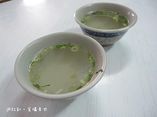 福記肉圓的大骨湯