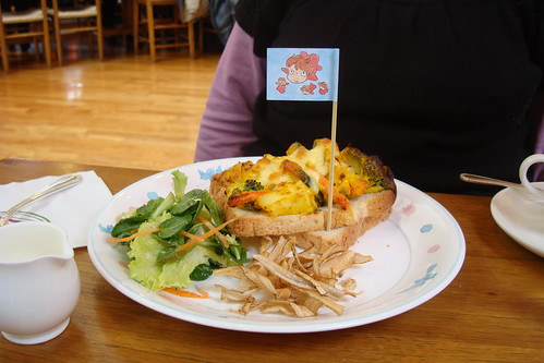 Baked Vegetable Open-faced sandwich at the Ghibli Museum cafe